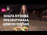 Ольга Бузова - Хит-парад | ПРЕМЬЕРА ПЕСНИ