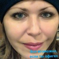 Татьяна Белоус
