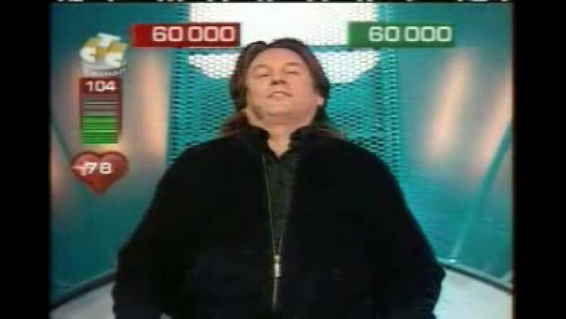 Кресло (СТС, февраль 2004) К.Андреев, Ю.Лоза, Н.Трубач