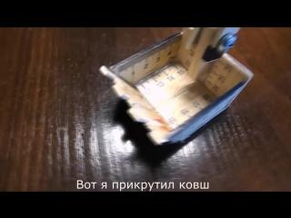 ГИДРАВЛИЧЕСКИЙ экскаватор своими руками