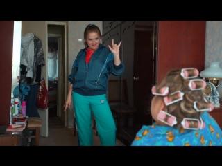 Угарный клип в стиле 90-х Руки вверх и Игорь Николаев - НЕВЕСТА