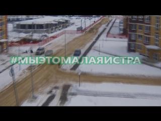 Видео-обзор по строительству ЖК Малая Истра за 16 февраля 2017г.