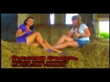 Русский Стилль - Уходи мой милый...(Русское диско)