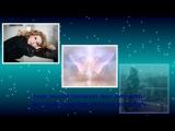 Ангел - караоке, Ольга Орлова