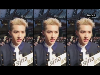 [VIDEO] 161026 Wu Yifan @ Tokyo International Film Festival | ENG SUB