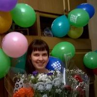 Анастасия Яценко