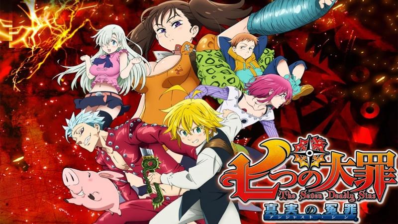 Семь смертных грехов/The Seven Deadly Sins/Nanatsu no Taizai. Опенинг/Opening 1-3