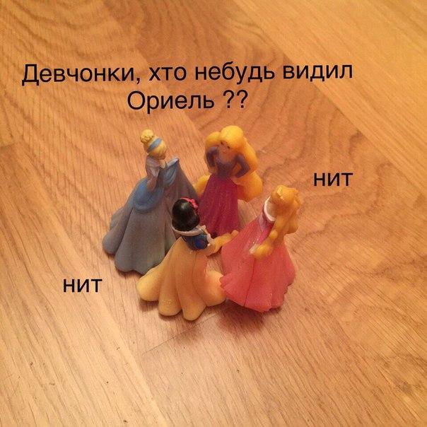 Фото №456254862 со страницы Люси Бушуевой