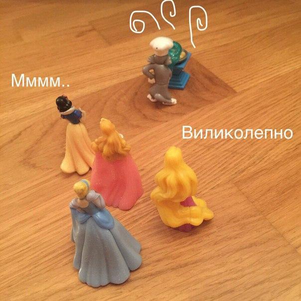 Фото №456254864 со страницы Люси Бушуевой
