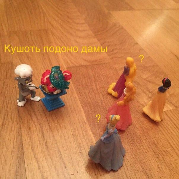 Фото №456254865 со страницы Люси Бушуевой
