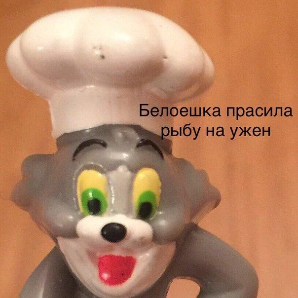 Фото №456254866 со страницы Люси Бушуевой