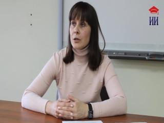 Балыкина О.С.: «Добрачный период семейных отношений»