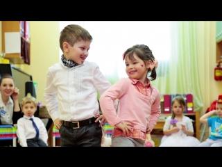 ГОРОДСКОЙ ЛАГЕРЬ МОНТЕССОРИ для детей от 2,5 до 7 лет.