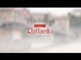Raffaello. А как любите вы?