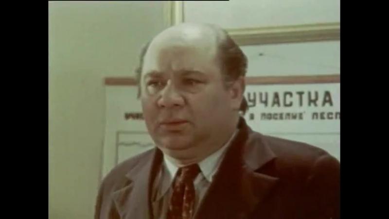 И это всё о нём (1977)