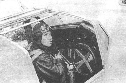 Старший лейтенант  С.А.Егоров из 119-го МРАП совершил на МБР-2 225 ночных боевых вылетов