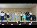 День учителя- 5 отряд- Буги-Вуги
