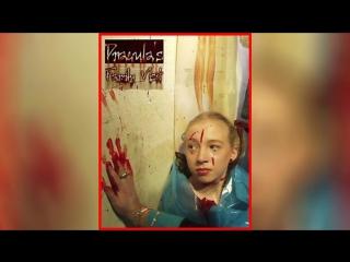 Визит семьи Дракулы (2006) | Dracula's Family Visit