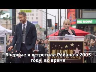 Anna faris speaks about ryan reynolds