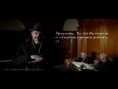 Клуб Диоген Шерлок Безобразная невеста