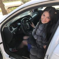 Алинка Баштовенко
