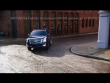 Cadillac Vip Avto