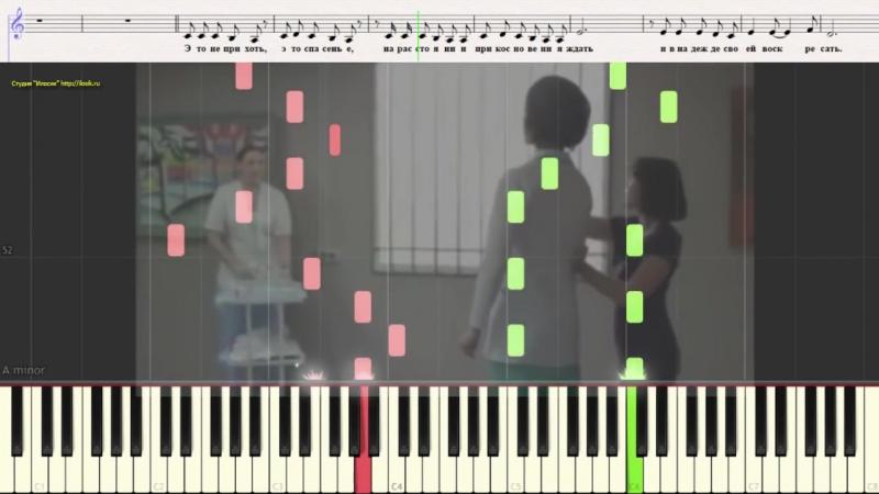 Претендую - С. Подьякова (OST Гречанка) (Ноты и Видеоурок для фортепиано) (piano