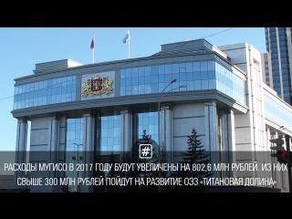 Rupolit.net 8,9 млрд рублей
