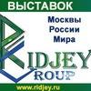Риджей Груп - Строительство выставочных стендов