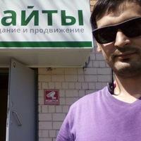 Ильхам Габдиков