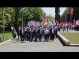 Во Владикавказе прошел митинг, посвященный дню трудящихся  Ossetia News