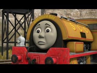 Мультики для детей - Томас и его друзья. Радужный вагончик. #ПаровозикТомас. Новые мультики 3D