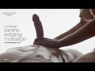Hegre-art - tantric edging massage (18+) [эротика, порно, porno, xxx, erotic, hd]