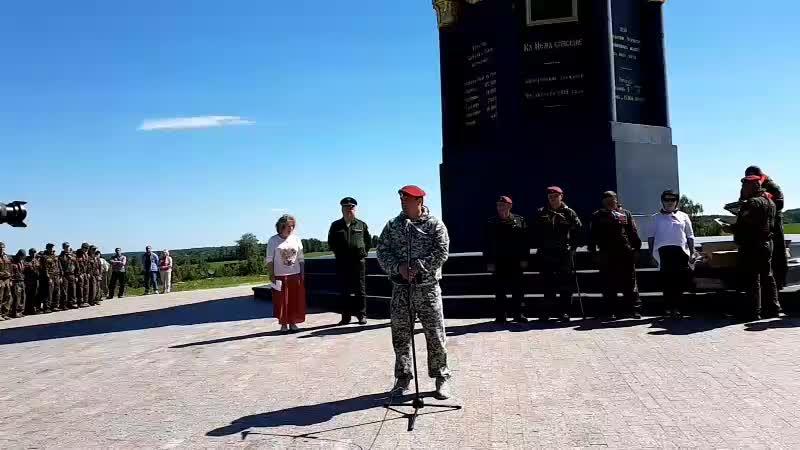 Мичуринский Центр патриотического воспитанияН.Е.Рогожкина на БОРОДИНО 2017 бородино2017 дружин