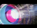 Анонсы, промо и смена логотипа (ОТР, 03.09.2017)