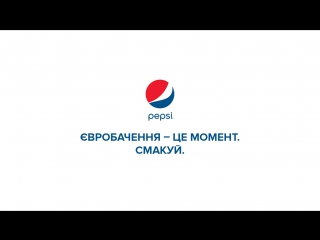 Pepsi_Eurovision