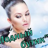 Эльвира Иванова