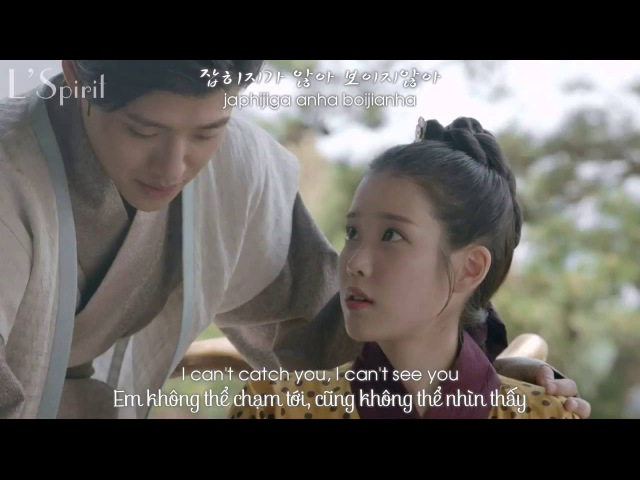 [EngVietHanRom] My Love - Lee Hi - Moon Lovers Scarlet Heart Ryeo OST Part 10