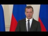 Новая фраза от Медведева: «Жизнь — штука сложная, а денег, как известно, нет».