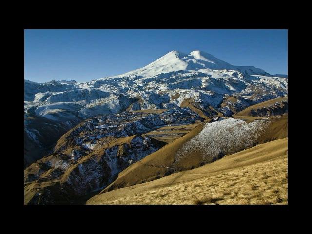 Эльбрус - могучий исполин Кавказа