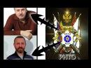 Причина смерти Данилова Сергея Полная экспертная версия