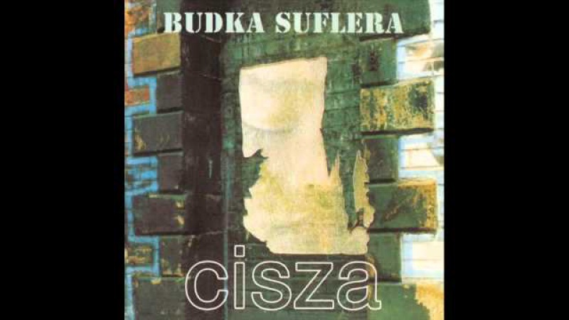 Budka Suflera - Cisza (1993)