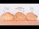 Чем заменить сливочное масло в выпечке