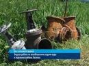ГТРК ЛНР.Ведутся работы по возобновлению подачи воды в отдельные районы Луганск