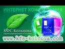 Култаева Т.В. 2017-01-12 «Исцеляющая космоэнергетика.»кфскольцова