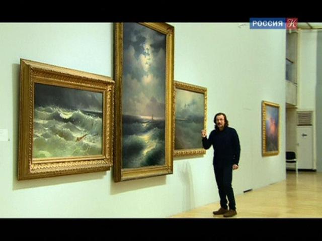 Феодосия Айвазовского