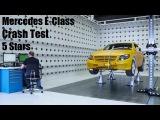 КАК ЭТО СДЕЛАНО | 2017 Mercedes E-Class Crash Test | Euro NCAP *****