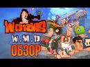 Worms W M D Серия вышла из застоя Обзор Игромания