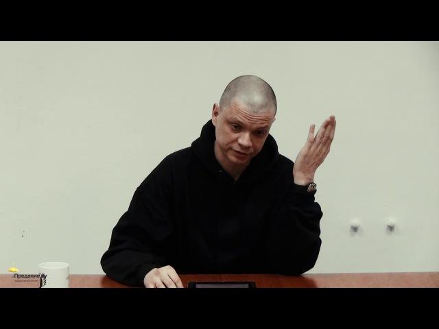 Олег Пащенко. Дело серьезное: беседа о связи игры и религии.