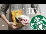 DIY КАКАО  Как в Starbucks